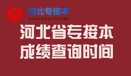 开启十二月通知公告大字公众号首图 (1).jpg