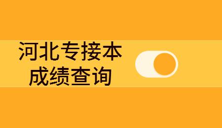 开启十二月通知公告大字公众号首图 (2).jpg