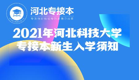 热词_五花八门_流行词语_网路新词公众号首图 (1).jpg