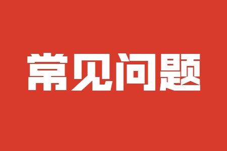 贵州省专升本什么时候准备考研最好